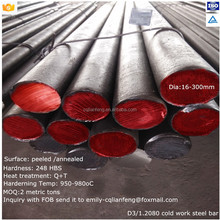alloy steel D3/1.2080 round bars with peeled surface
