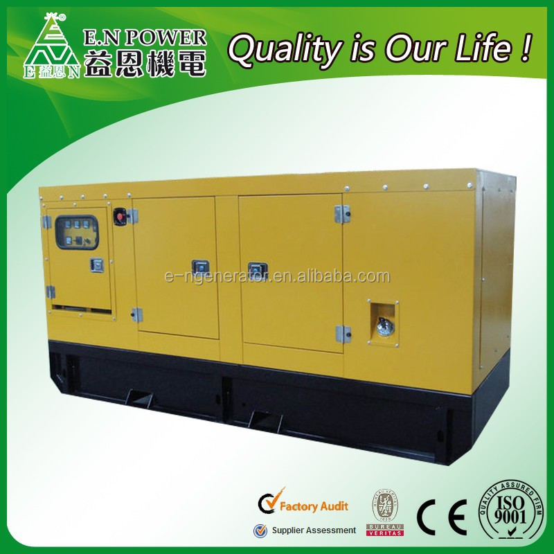 Power by cummins engine magnetic generator for sale with for Magnetic motor electric generator for sale