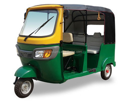 China TVS motor Tricycle With Cheaper Price