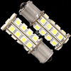 car led tuning light automobile signal led light