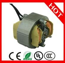 Szjz monofásico de inducción AC motor