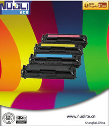 china supplier for HP 542a toner cartridge in china shop online