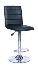 Metal chrome bar stool