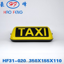HF31-020 magnetic taxi top sign LED light side