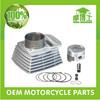 Aftermarket CG type zongshen 200cc parts