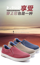 Free Shipping ,Men Canvas Shoes Flat Hot Sale New Fashion Brand Casual Sneakers On Sale Size EUR 39-44 Wholesale Price