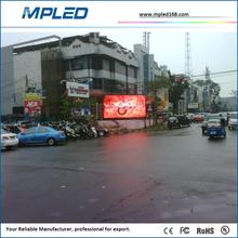 Meanwell led screen xxx image for hd video display