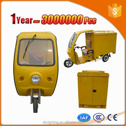 enclosed cargo pedal trike for sale electric cargo trike for sale electric cargo trike