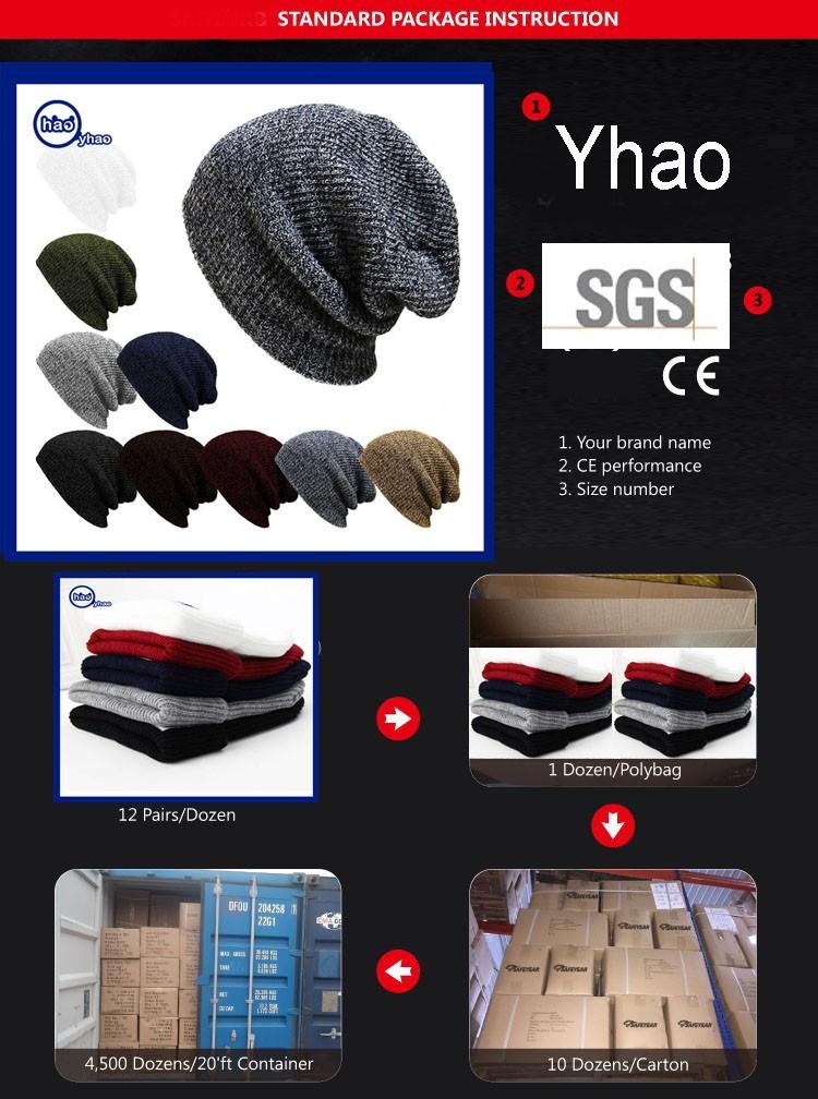 hat package way.jpg