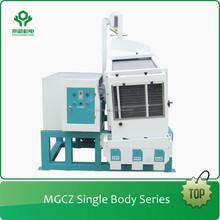 Grain Gravity Separator MGCZ46*20 Single Body