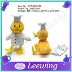 bebê brinquedo de pelúcia chef brinquedo pato amarelo