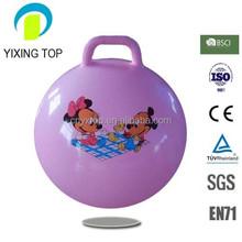 plastic ball pvc hopper ball inflatable toy ball