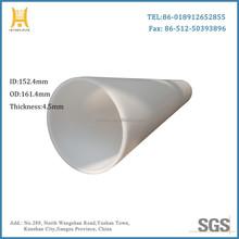 HDPE plastic tube/PE winding pipe/plastic tube packaging