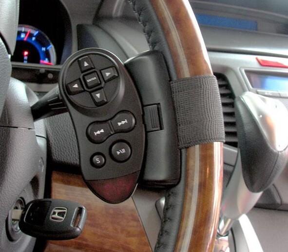 Чехол для руля GPS DC MP3