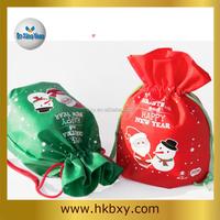Factory Directly Wholesale Christmas Satin Bag Hotselling