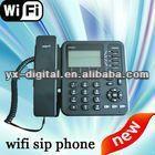 4 line voip phone/best IP PHONE/wifi sip desk phone
