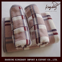 100% pure cotton grid bath towel gift set from China
