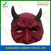 X-MERRY Hell Evil Demon terror latex mask ,Halloween Mask good for cosplay