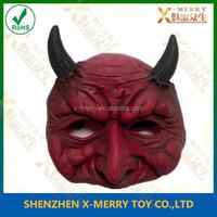 X-MERRY Hell Evil Demon terror latex mask ,Halloween Mask good for cosplay