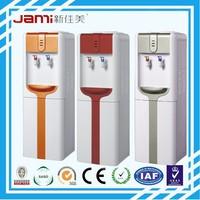 elegance standing water dispenser
