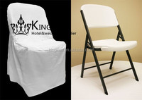 White Color Folding Chair Cover \ Cheap Wedding Chair Cover