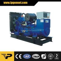 diesel generator set powered by 100kva uk perkins