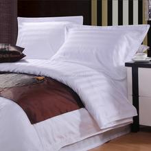 white color 100% terylene cheap price bed sheet