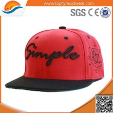 hot new products for 2015 cheap custom snapback cap/flat brim snapback hat/3D embroidery snapbacks/hip hop hat