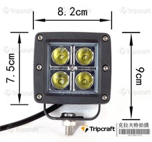 Used Car Price Waterproof 20W LED Work Lights For Tractors, Farm Machinery, Go Kart