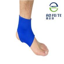 Waterproof Support Neoprene Sport Relief Foot Ankle Elastic Brace