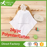 White Polyester/Cotton Plain Dyed Hand Terry Towel