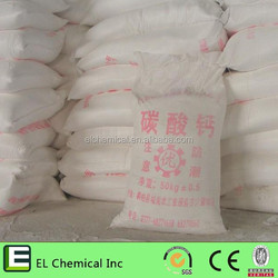 98% caco3 purity superfine active nano calcium carbonate powder for coating paint