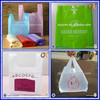 Accept Custom Order food packaging /plastic packaging bags/plastic bag