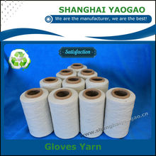 Wholesale raw cotton yarn material for working gloves alibaba yarn