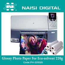 waterproof glossy fuji inkjet photo paper for inkjet printing 180gsm,220gsm