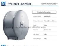 H-S001 jombo roll toilet tissue large paper dispenser