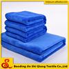 quick dry microfiber sports towel, custom printed microfiber towel,car wash microfiber towel
