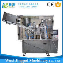 CE approved automatic small cosmetic plastic tube filler sealer machine