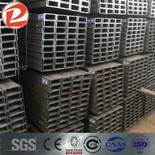 c channel steel sizes/c steel c channel weight chart