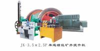 JK Series Gearhead Hoist Mine Costs and Machine Gold Mining