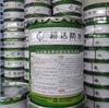 Concrete capillary crystalline Waterproof sealer coating
