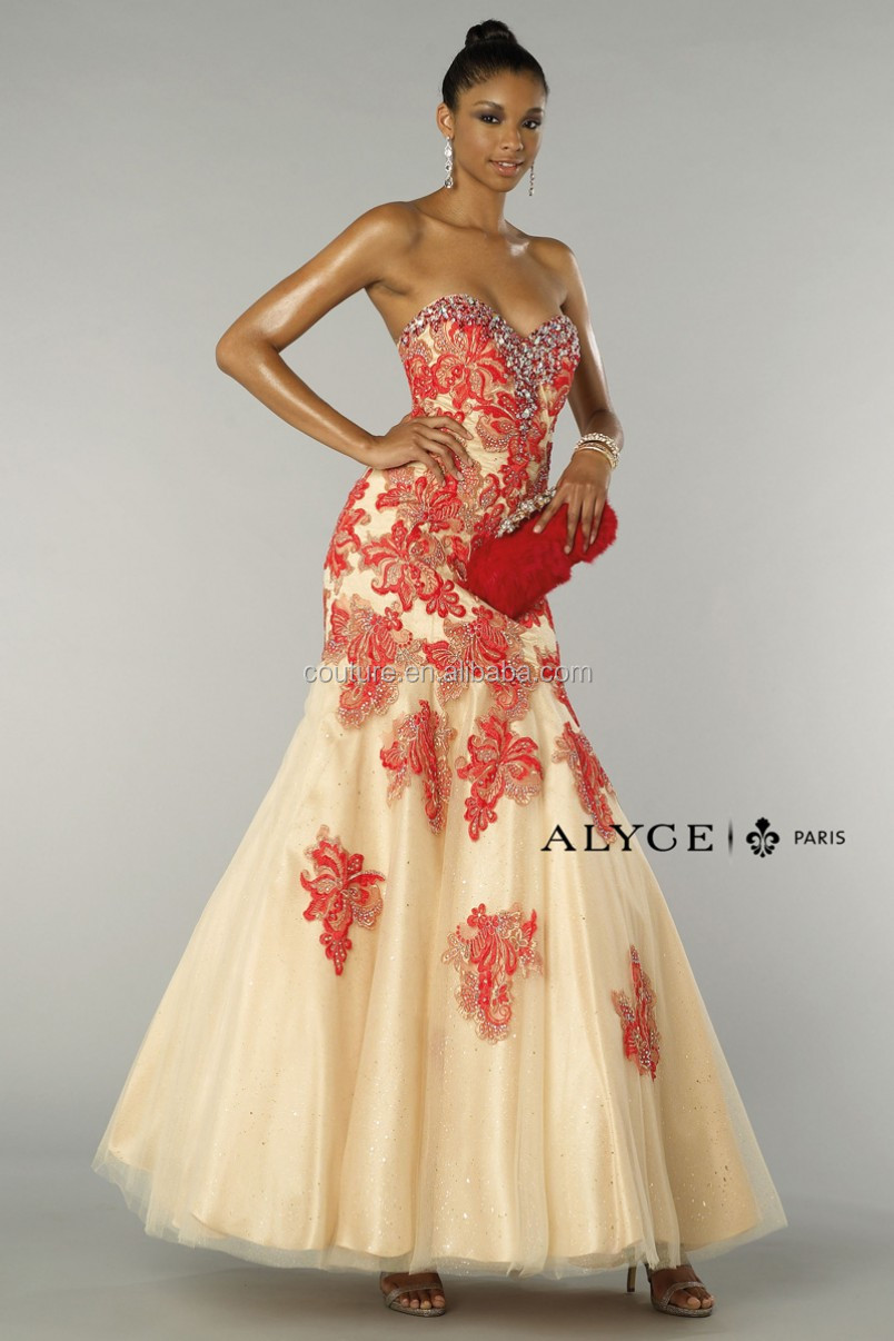 Japanese Prom Dresses - Eligent Prom Dresses
