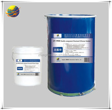building material high modulus two component structural silicone sealant