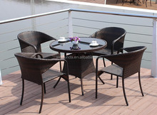 OUTDOOR PATIO DINING TABLE SET - PE RATTAN WICKER RESIN GARDEN & POOL FURNITURE