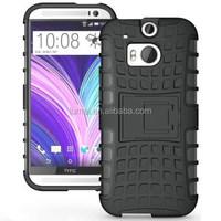 Hot Prevail Shockproof Defender Kickstand Case For HTC One M8