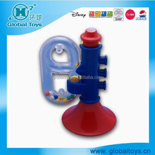 HQ9617 horn for baby toy with EN71 standard for promotion toy