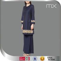 malaysia baju kurung modern women burqa indonesia model kebaya dress