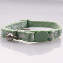 2015 High quality custom pet collar making supplies in China