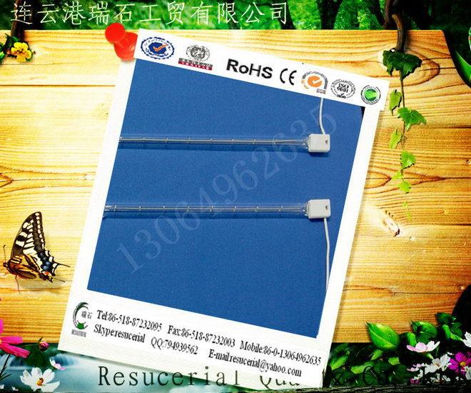 heating elements halogen heating lamp(RE302 TW)09