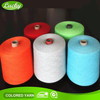 Golden supplier cheapest oe knit yarn for terry cloth